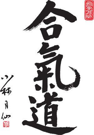 aikido_text